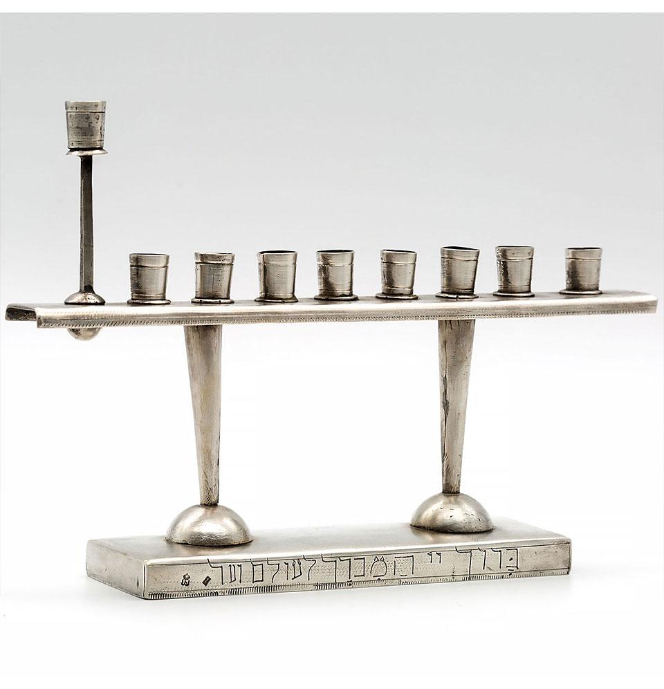 Menorah din argint pentru Hannukah, stil Art Deco